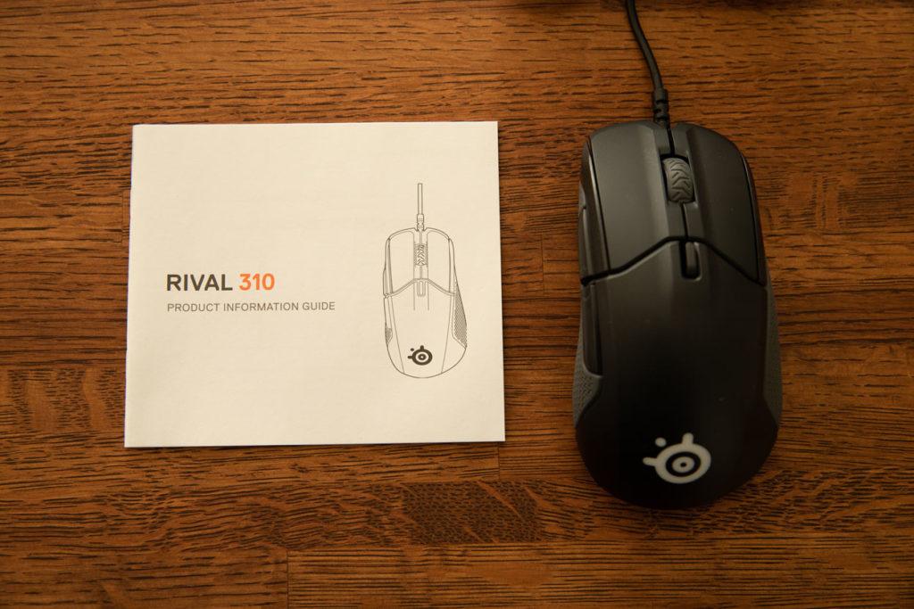 RIVAL310と説明書